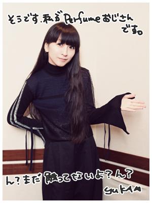 【Perfume】かしゆか応援スレ336【かしゆか式】©2ch.netYouTube動画>8本 ->画像>59枚