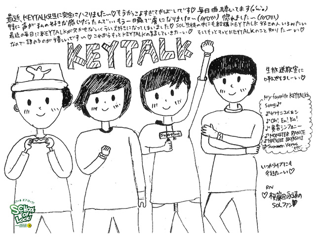 20171211_fax06.jpg