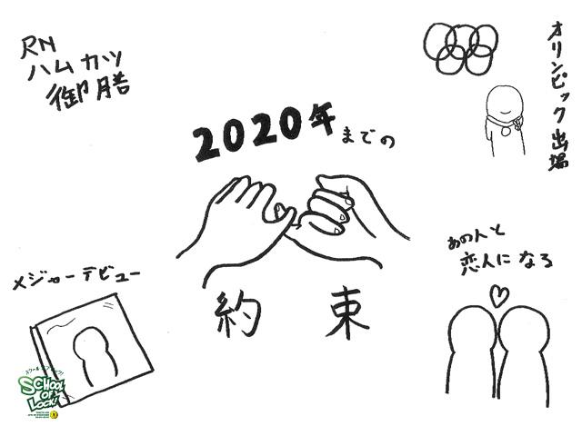 20171211_fax07.jpg