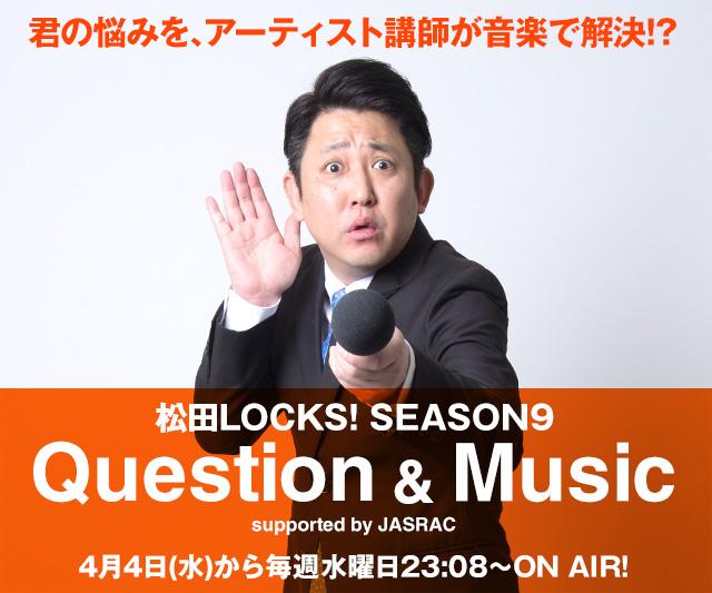 20180326_radio01.jpg