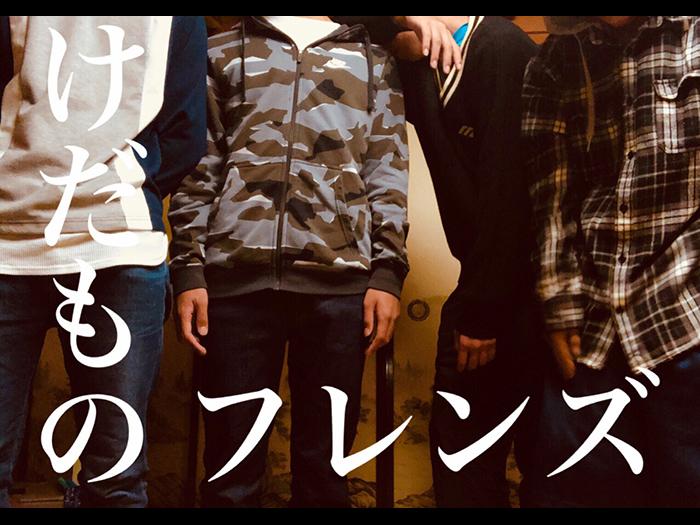 201811_01_s4c.jpg