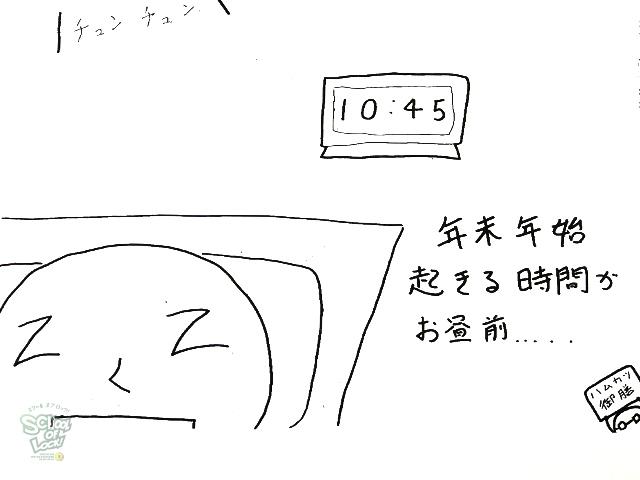 20190103_fax02.jpg