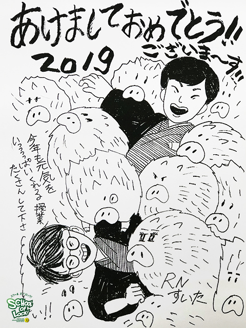 20190103_fax05.jpg