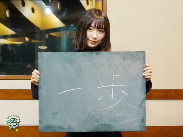 20190131_sol10.jpg