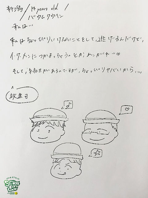 20190404_fax02.jpg