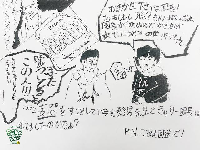 20190516_fax02.jpg
