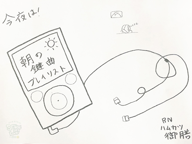 20190523_fax02.jpg