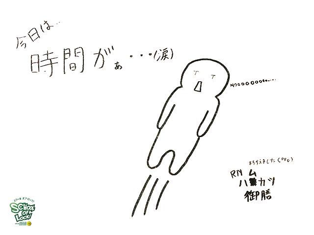 20190530_fax01.jpg