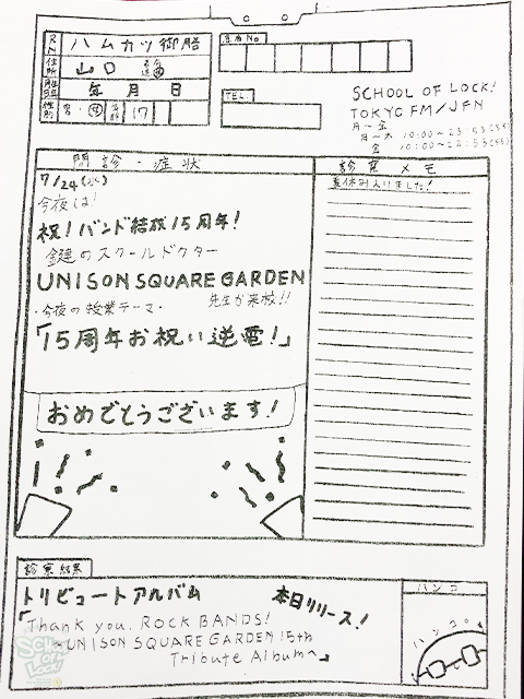 20190725_fax01.jpg