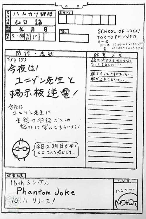 20191008_fax01.jpg
