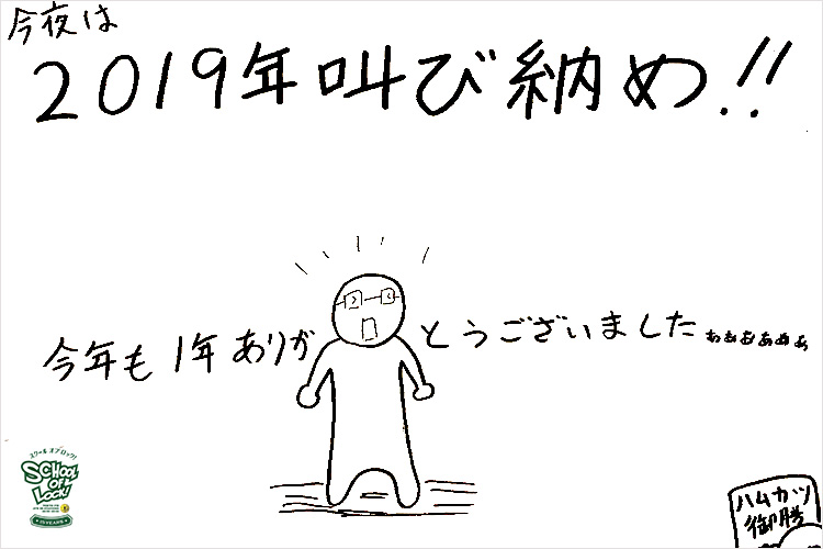 20191232_fax02.jpg