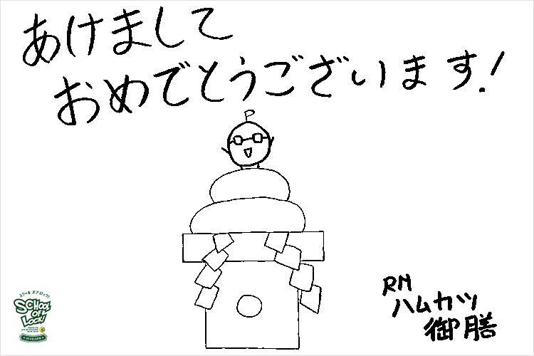 20200101_fax02.jpg