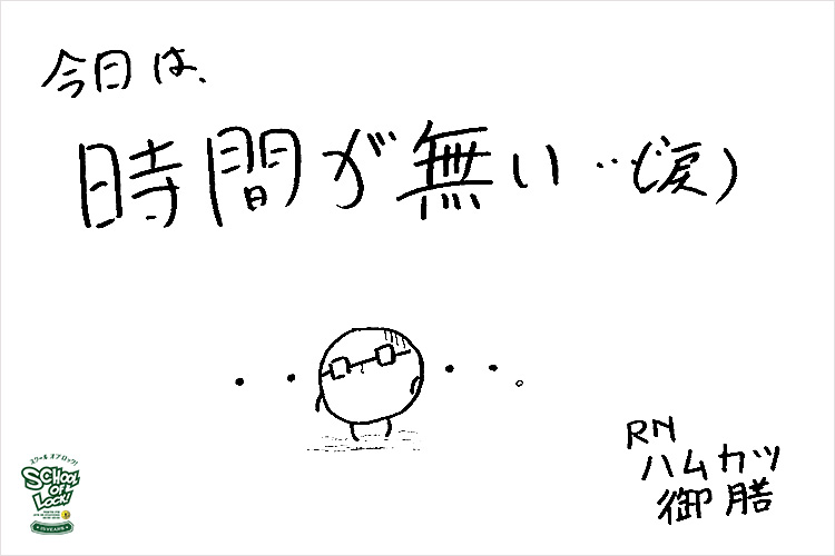 20200115_fax01.jpg
