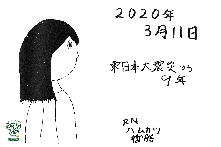 20200311_fax02.jpg