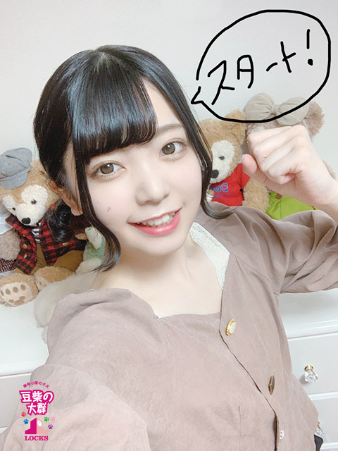 20200609_miyuki.jpg