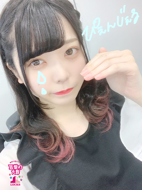 2020615_miyuki.jpg