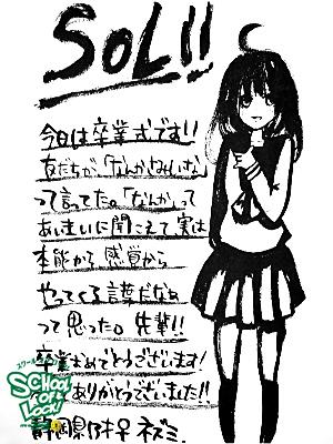 fax130319_01.jpg