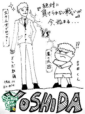 fax130319_04.jpg