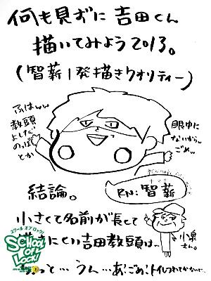 fax130319_05.jpg