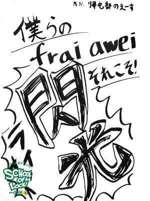 fax130320_02.jpg