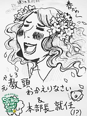fax130401_04.jpg