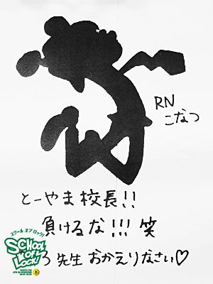fax130401_08.jpg