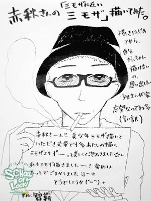 fax130402_01.jpg
