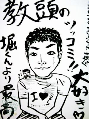 fax130404_05.jpg