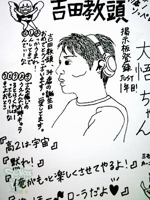 fax130404_08.jpg