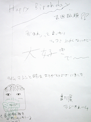 fax130404_26_03.jpg