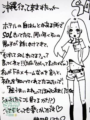 fax130404_28.jpg
