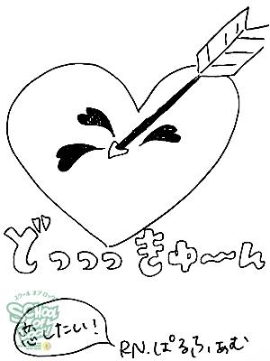 fax130409_04.jpg