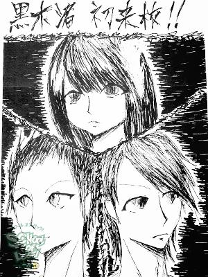 fax130422_02.jpg