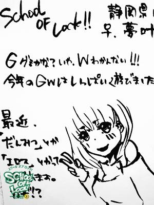 fax130508_05.jpg