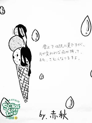 fax130509_02.jpg