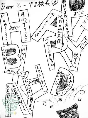 fax130509_07.jpg