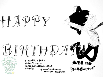 fax130513_05.jpg