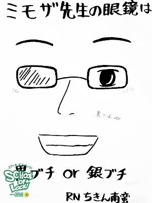 fax130515_02.jpg