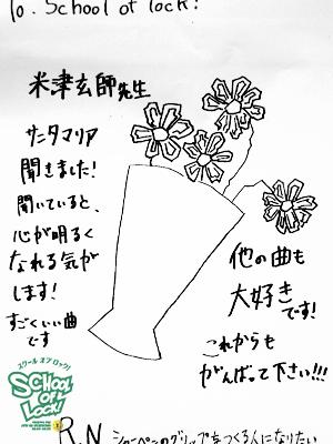 fax130529_05.jpg