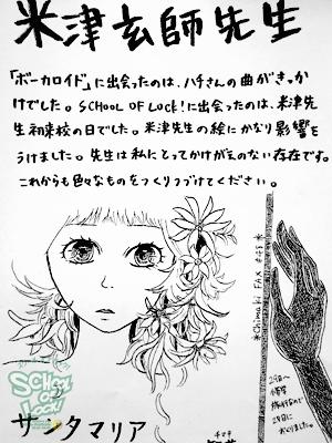 fax130529_06.jpg