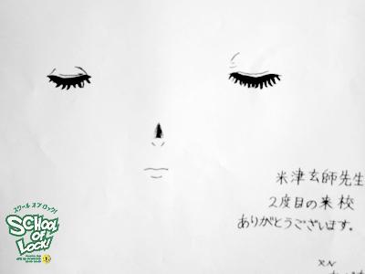 fax130529_09.jpg