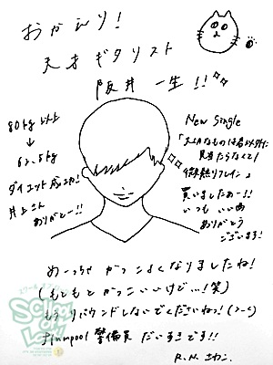 fax130703_03.jpg