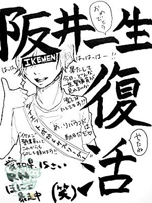 fax130703_04.jpg