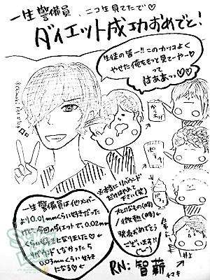 fax130703_09.jpg