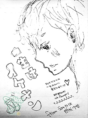 fax130703_12.jpg