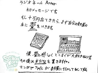 fax130717_01.jpg