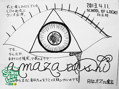 fax2013_01.jpg