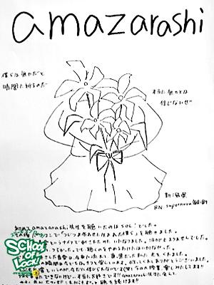 fax2013_04.jpg