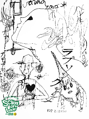 fax2013_05.jpg