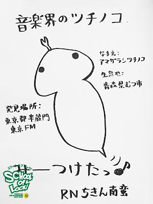 fax2013_06.jpg